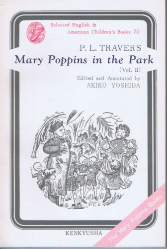 Mary Poppins in the Park Vol.2/公園のメアリー・ポピンズ2(研究社英米児童文学選書32)