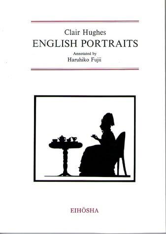 (英文) イギリスの肖像画 ENGLISH PORTRAITS